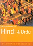 Hindi and Urdu Phrasebook, Rough Guides Staff and Lexus Firm Staff, 185828922X