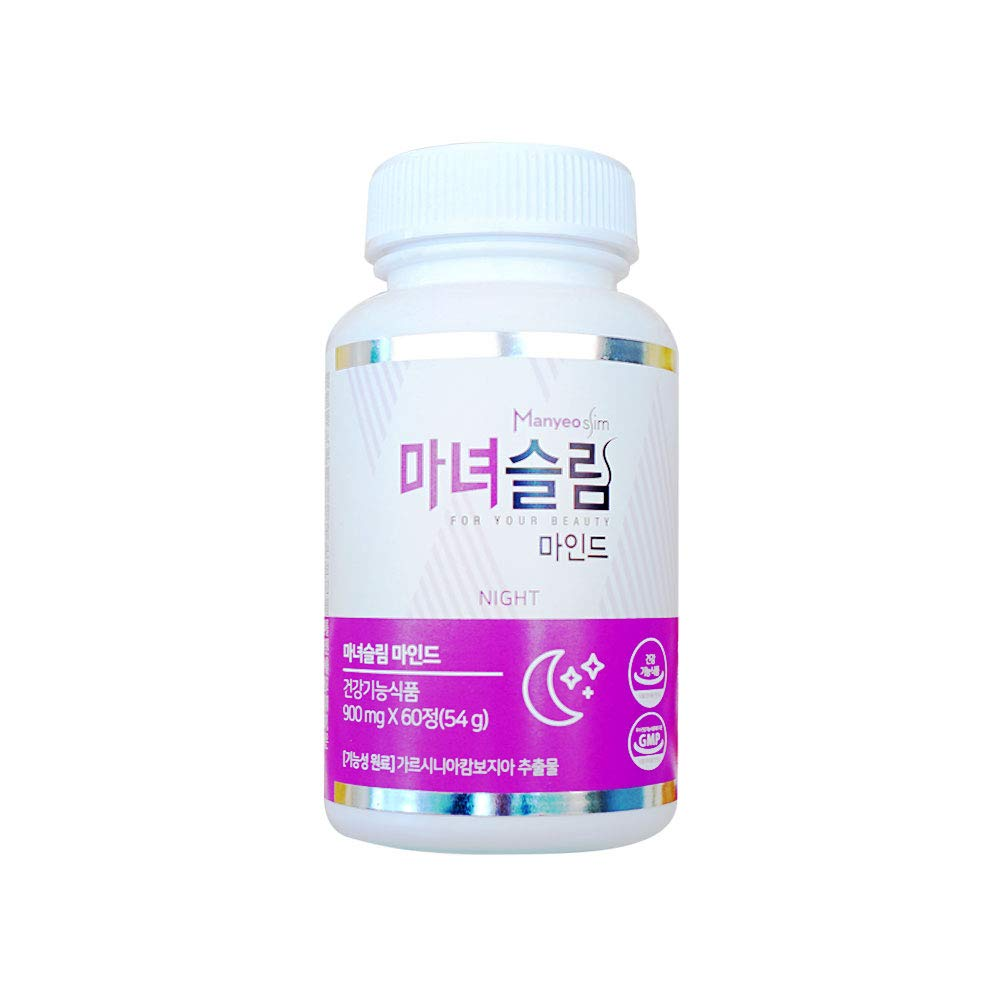 MANYEOSLIM Mind 54g Garcinia cambogia Extract, Inhibits Carbohydrate Synthesis into Fat, Helps Reduce Body Fat.