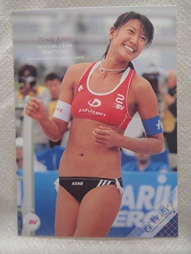 BBM  ベースボールマガジン ビーチバレー 2009 11 浅尾美和
