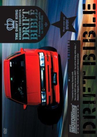 Best Motoring - Drift Bible (Best Motoring Dvds)