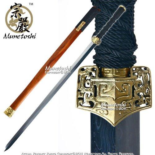 1060 Forge Folded Handmade Han Wu Chinese Sword Jian