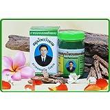 50g Wangphrom Thai Balm- Herbal Massage/pain Relief/aromatherapy (Wang Prom)