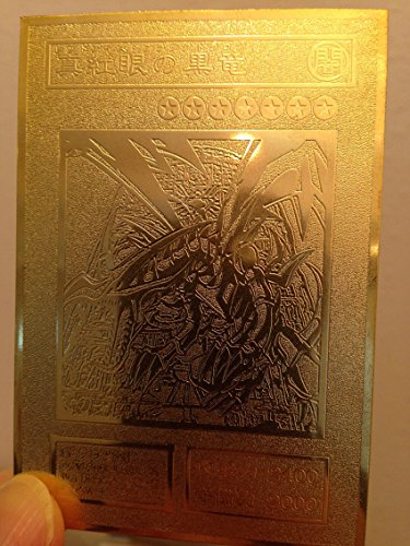 Red-eyes B. Dragon Custom Yugioh Metal Card Limited Collection Golden Cards ()
