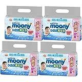 ムーニー おしりふき トイレに流せるタイプ 詰替用50枚×32個【ケース品】