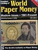 Standard Catalog of World Paper Money, George Cuhaj, 0896896323