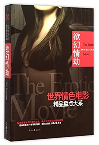Amazon In Buy The Erotic Movie Book Online At Low Prices In India The Erotic Movie Reviews Ratings