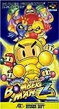 Super Bomberman 2, Super Famicom (Super NES Japanese Import)