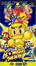 Super Bomberman 2, Super Famicom (Super NES Japanese Import)