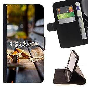 Jordan Colourful Shop - FOR Sony Xperia M2 - Day cool and good autumn - Leather Case Absorciš®n cubierta de la caja de alto impacto
