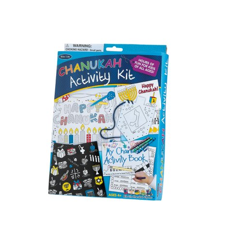 Rite -Lite Judaica Hours of Fun Chanukah Activity Set ()