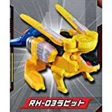 Tokumei Sentai Go-Busters ultra-mobile combined! Go Buster Lions over RH-03 rabbit Bandai Gachapon