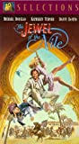 Jewel of the Nile [VHS]