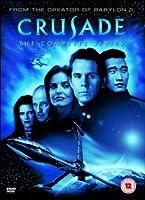 Babylon 5 - The Crusade