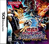 Yu-Gi-Oh! Nightmare Troubadour [Japan Import]