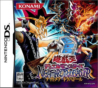 Yu-Gi-Oh! Nightmare Troubadour [Japan Import] by Konami