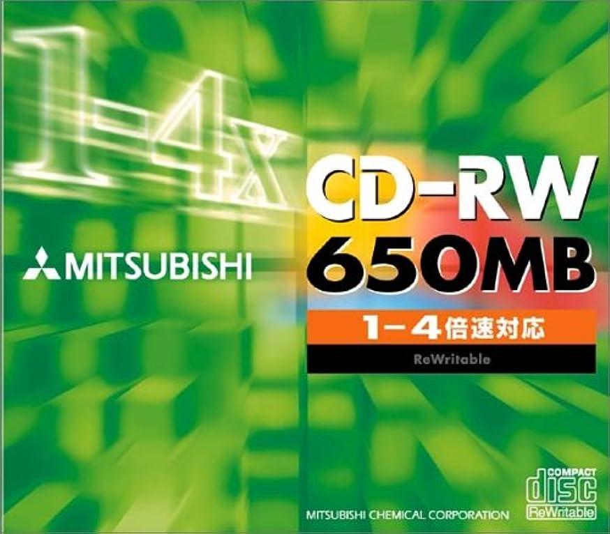変形する蓋基礎理論ソニー CDRW650MB 5枚 カラーMIX [5CDRW650EX]