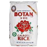 Botan Rice Extra Fancy Calrose Medium Grain Rice 20.0 LB (Pack of 3)