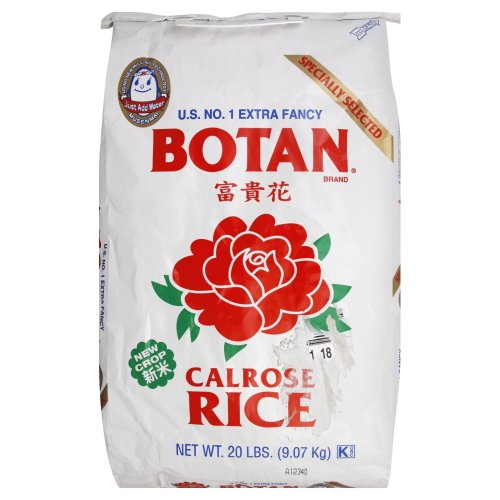 Botan Rice Extra Fancy Calrose Medium Grain Rice 20.0 LB (Pack of 3) by Botan