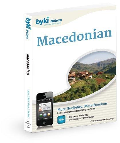 Macedonian Language Software Learning Windows product image