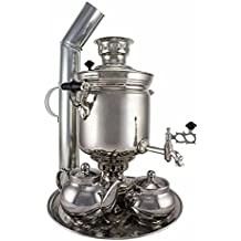 "Samovar on coal, charcoal, firewood 5 liters ""Original"" in the set ""Gift"""