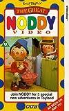 Noddy: 5 - The Great Noddy Video [VHS] [1992]