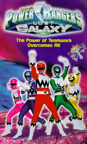 Rangers Power Galaxy (Power Rangers Lost Galaxy - The Power of Teamwork Overcomes All [VHS])