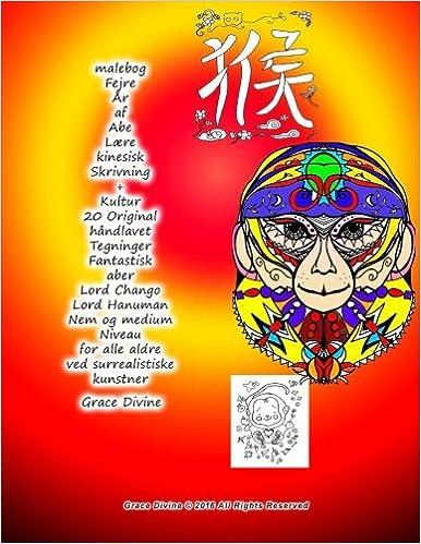 lære kinesisk