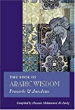Book of Arabic Wisdom, , 1566565820