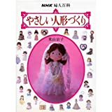 img - for           (NHK    ) book / textbook / text book