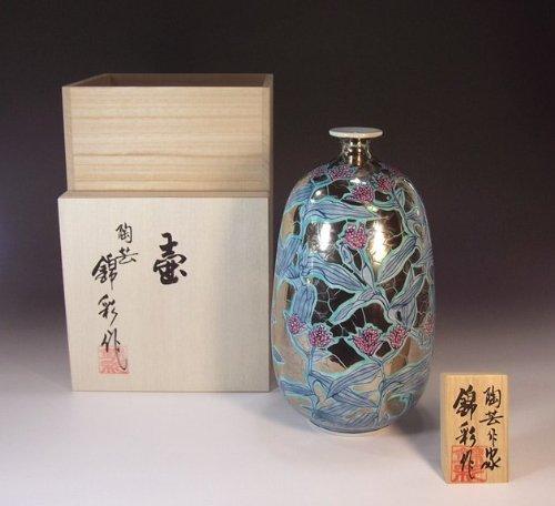 有田焼伊万里焼の陶器花瓶 高級贈答品 ギフト 記念品 贈り物 不如帰陶芸家 藤井錦彩 B00IIYX56G