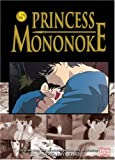 Princess Mononoke Film Comic, Vol. 5 by Hayao Miyazaki (January 02,2007)