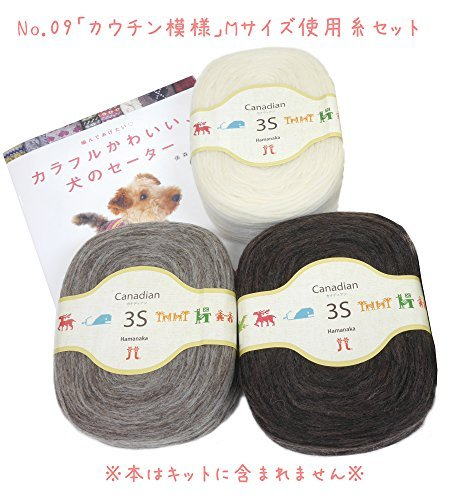 Colorful cute / dog sweater used thread set M size cowling pattern by Hamanaka