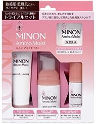 日亚:MINON 氨基酸实用保湿旅行套装4件套 降新低890日元,约¥54,支持直邮