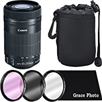 Canon EF-S 55-250mm F4-5.6 IS STM Zoom Lens Bundle for Canon DSLR Cameras