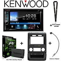 Kenwood Excelon DDX595 6.2 DVD Receiver iDatalink KIT-FTR1 Factory System Adapter for select Ford pickups, ADS-MRR Interface Module and BAA22 Antenna Adapter and a SOTS Lanyard
