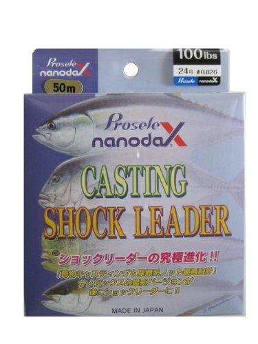 プロセレ ナノダックス キャスティングショックリーダー (100lb)の商品画像