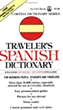 img - for Diccionario ingl s/espa ol - espa ol/ingl s: Traveler's Spanish Dictionary (Cortina) book / textbook / text book
