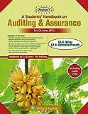 Padhuka's a Students' Handbook On Auditing & Assurance: CA IPCC Old Syllabus - for May 2019 Exams and onwards
