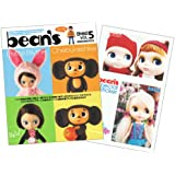 bean's ビーンズ vol.5 (Active heart books―HOBBY)