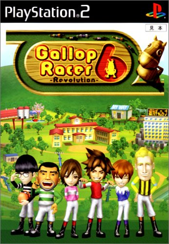 Gallop Racer 6 -Revolution- [Japan (Gallop Racer)