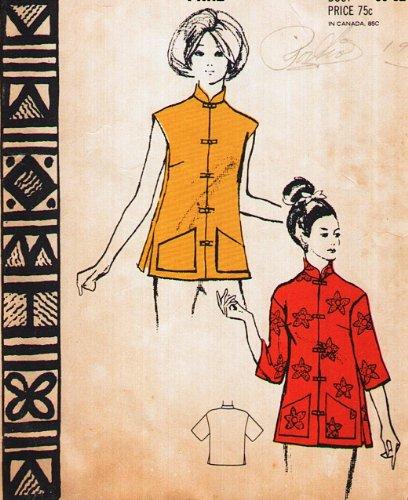 Polynesian Pattern 117 Pake Shirt, an Asian Inspired Jacket, Shirt, or Tunic, with Frog or Toggle Closure, Hawaiian, Vintage 1970s 1970s Hawaiian Shirt