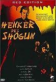 Henker des Shogun Red Edition Hartbox