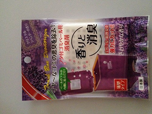 Easy to just stick! ★scent of lavender Crystal (made in Japan) ★ lid Gomiperu deodorant
