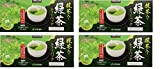 Kirkland Ito En Matcha Blend Japanese Green Tea, 1.5g tea bags, 400 Count