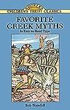 Favorite Greek Myths %28Dover Children%2...
