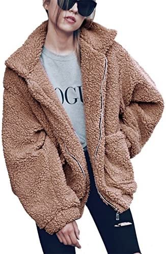 Brown fluffy jacket _image1
