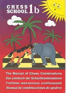 Chess School 1a Pdf