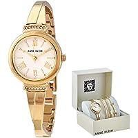 Anne Klein Blush Dial Ladies Watch Set AK/3414BHST