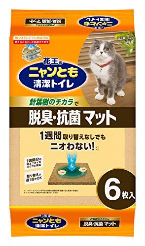 Both Kao Nyan clean toilet deodorant and antibacterial mat 6 pieces