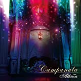 Albion - Campanula [Japan CD] WLKR-5
